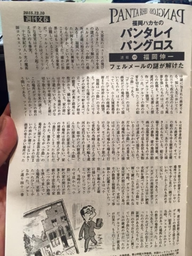 週刊文集_3