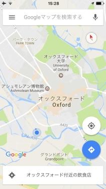 オックスフォード_3