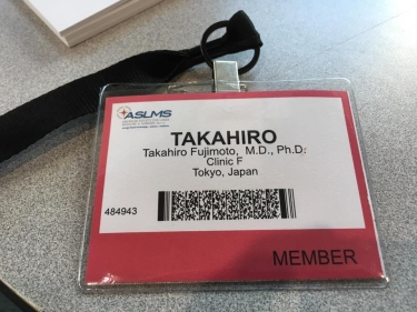 aslms2017_8