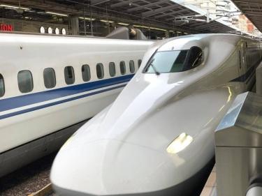 新幹線_1