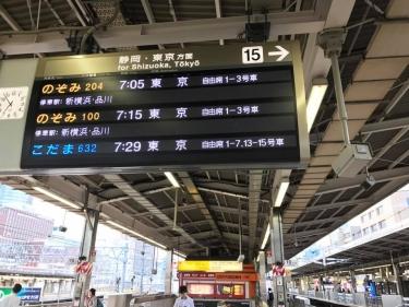 新幹線_2