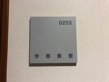 kei_02