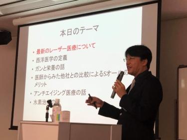大阪講演終了_1