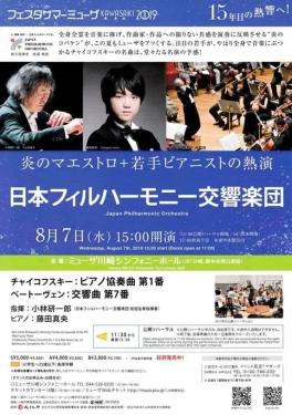 コンサート_3
