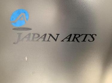 JAPANARTS_01