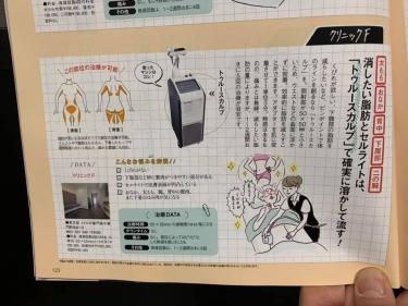 雑誌_02