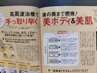 雑誌_03