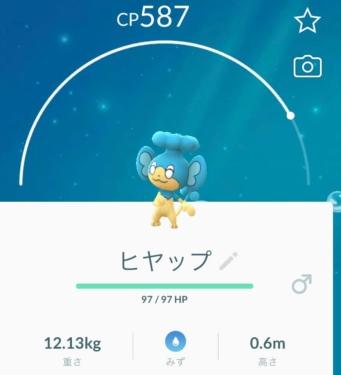 ポケGO_03