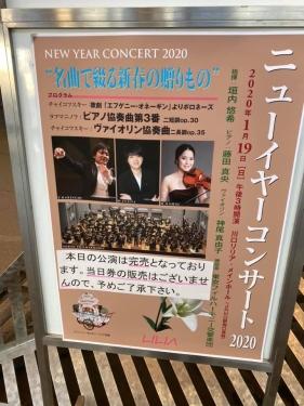 コンサート_01