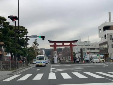 鶴岡八幡宮_02