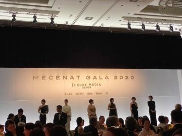 MECENATGALA_01