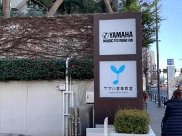 yamaha_04